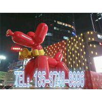 街头艺术玻璃钢气球狗雕塑新年玻璃钢卡通狗模型雕塑