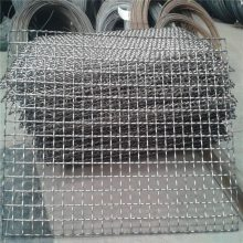 铁丝养猪轧花网 佛山轧花网报价 铁丝编织网单价