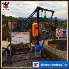 猛士热销推荐哈儿机人工挖孔桩机优质电箱护壁模板防旋转油丝绳
