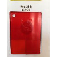 特价供应透明红B/25#红/油溶大红