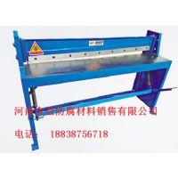 丰力脚踏剪板机Q11-1x1300mm 剪切角1°30′ 可剪厚mm 手动剪板机