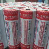 建筑防水防漏国标600克TS丙纶材料