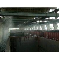 大气污染喷雾除臭、喷雾除尘工程