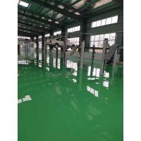 贵阳环氧自流平贵州源华成地坪工程多年的环氧地坪施工经验、
