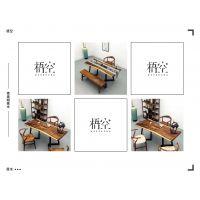 实木大板餐桌胡桃木书桌画案茶桌花梨木巴台老板办公桌乌金木圆桌