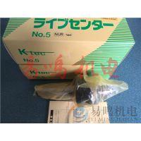 厂家直销日本ktec顶针ADR-NO.3 原装正品