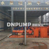 600米扬程高温热水井泵