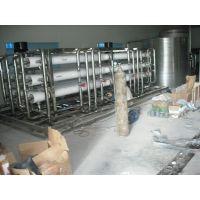 永煤集团车集煤矿30吨高压锅炉反渗透设备