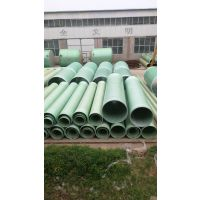 玻璃钢管道,耐酸碱耐磨脱硫玻璃钢管,玻璃钢压力管道