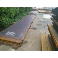 山东中厚板材质Q235B厂家天钢规格6-100厚其他合金材质钢板都有*现货