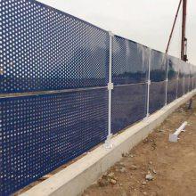 深圳冲孔板围栏厂家 珠海白色洞洞板定做 冲孔板护栏现货
