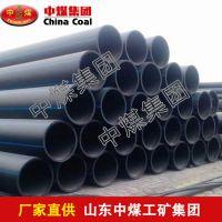 钢丝网架复合管,钢丝网架复合管价格低,ZHONGMEI
