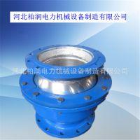 柏润 不锈钢 一体化三维球形补偿器 E型万向球形补偿器