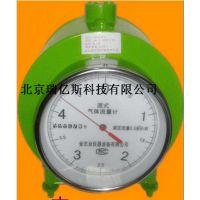 生产销售KI-240型湿式气体流量计操作方法