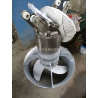 不锈钢潜水搅拌机,冲压式不锈钢搅拌机,QJB7.5/12搅拌机