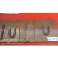 压力容器钢板8-300mm5cr0.5mo舞钢河南省平顶山