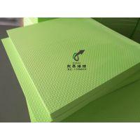 防撞压纹泡棉墙贴是怎么制作的?钻石纹EVA防滑垫