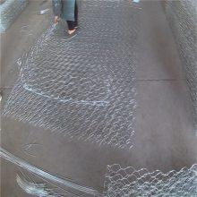 柔性拧花网 宾格网用途 边坡抗洪防护网