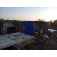 医疗污水处理设备达标|荥阳市污水处理设备|【明远环保】