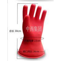 中西 高压绝缘手套 型号:QU66-12KV库号:M94130