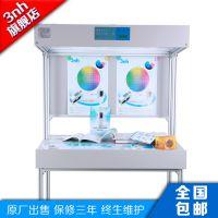 厂价直销TILO天友利CC120光源箱印刷标准看样台
