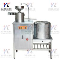 压力燃气豆浆机 电热豆浆机