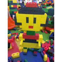 温州大号大型积木城堡 软体epp积木乐园 儿童游乐场室内亲子拓展厂家