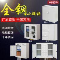 洪泽县钢制文件柜/ 办公柜/档案柜/资料柜/铁皮柜