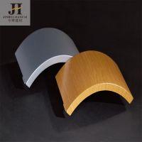 集成吊顶铝板 镂空雕花冲孔铝单板 门头造型设计氟碳喷涂板价格便宜