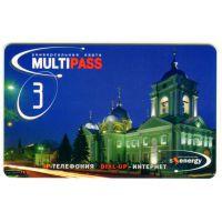 镭射卡PVC卡会员卡条码卡订制找正东源科技,IC卡异形卡多少钱一张