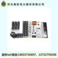 公司供应NLS-10/3.1、NLS-10/3.2 10kV三芯户内终端接头冷缩终端电缆附件