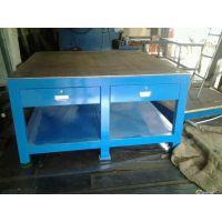 供应钢板工作台 钢板模具工作台 模具维修工作台