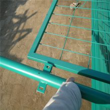 护栏隔离网 河北护栏网厂家 现货隔离网