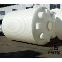 20立方锥底净化沉淀罐 20吨尖底排料塑料储罐 20吨塑胶漏斗大水箱
