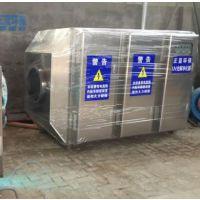 光氧催化设备的工作原理,光氧催化设备的生产厂家