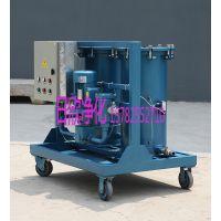 滤油机厂家LYC-G150rSB齿轮油增强废油再生过滤机