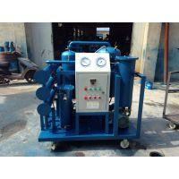液压油滤油机/多功能高效双级真空滤油机10L/20L/30L/50L/200L