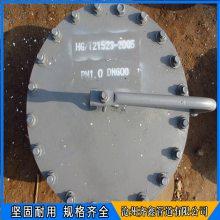 齐鑫供应05S804检修孔图集 保温检修孔及不锈钢盖板