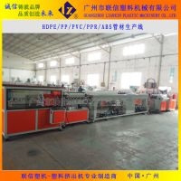 高产量PVC梅花管挤出机 HDPE、PP管材生产线