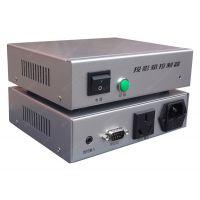 投影机控制器 多台投影机一键开关 投影机控制