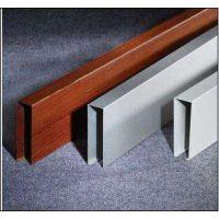 广东普斯特木纹铝方通价格便宜