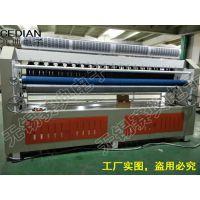 赛典厂家供应服装布料压痕机,全自动防水布压纹机,超声波压棉机