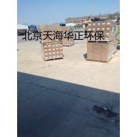 陶氏反渗透膜BW30-400 BW30-400IG