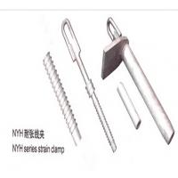 NYH系列铝合金液压耐张线夹全国包邮