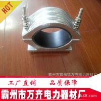电缆固定抱箍 140-166全系类 单芯固定夹JGHD-7 140-16mm