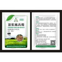 防控根结线虫的特效药 用淡紫拟青霉 袋装粉剂厂家直供