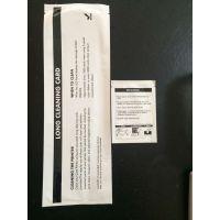 斑马P310/330/430I黑色带证卡打印机碳带打印头清洁用哦
