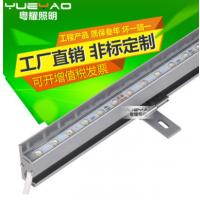 【粤耀】新款一体化带遮光藏线防水设计led线条灯楼体亮化轮廓灯