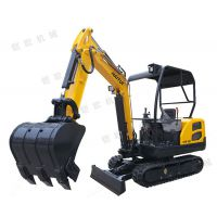 微型履带小挖机_(履带型小挖掘机价格)_0.8吨挖掘机报价|品牌