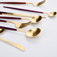 银貂 新品 葡萄牙同款不锈钢刀叉勺 304西餐餐具 紫罗兰礼盒套装